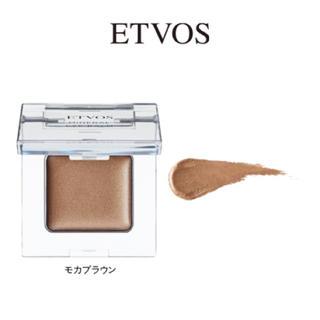エトヴォス(ETVOS)のETVOS ミネラルアイバーム モカブラウン(アイシャドウ)