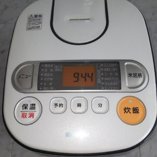 アイリスオーヤマ - 炊飯器 アイリスオーヤマ RC-MA50-B