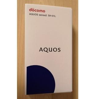 エヌティティドコモ(NTTdocomo)のAQUOS sense2 SH-01L(Silky White)送料込み(スマートフォン本体)