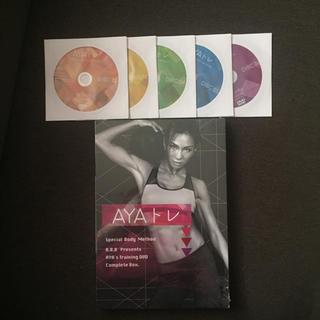 AYAトレ トリプルB BBB DVD 6枚組  新品未開封