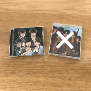 セクシー ゾーン(Sexy Zone)のSexyZone CD ①(ポップス/ロック(邦楽))