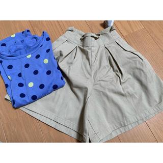 ジーユー(GU)の新品未使用☆GU 130㎝ Tシャツ、キュロット(Tシャツ/カットソー)