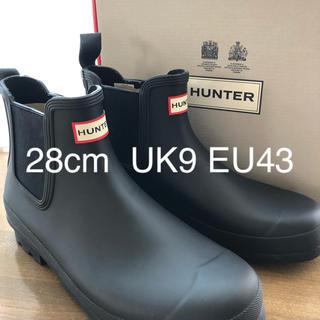 ハンター(HUNTER)のHUNTERハンター レインブーツ メンズ(長靴/レインシューズ)