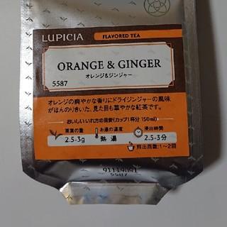 ルピシア(LUPICIA)のルピシア  オレンジ&ジンジャー  50g(茶)