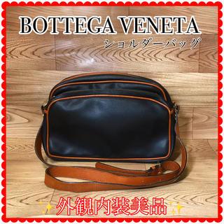 ボッテガヴェネタ(Bottega Veneta)のBottegaVeneta*ボッテガヴェネタ*ショルダーバッグ*美品✨(ショルダーバッグ)