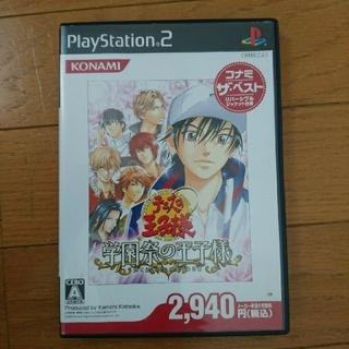 PlayStation2 - PS2 テニスの王子様