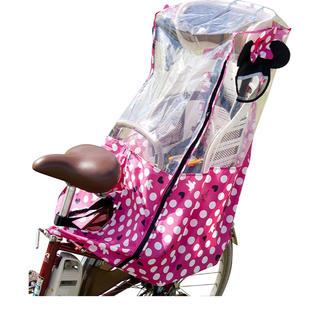 ディズニー ミニーマウス 後幼児座席用 風防レインカバー