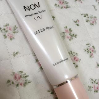 ノブ(NOV)のノブ モイスチャーベース UV(化粧下地)