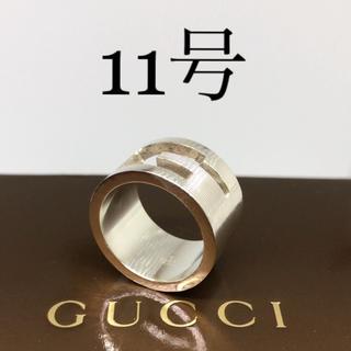 Gucci - [美品]GUCCI 指輪 リング 11号