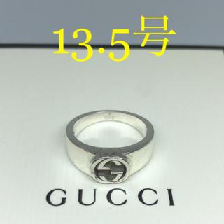 グッチ(Gucci)の[美品]GUCCI 指輪 リング 13.5号 箱付き(リング(指輪))
