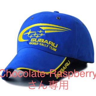 スバル(スバル)の【新品】SUBARU スバルロゴ WORLDRALLYTEAMレーシングキャップ(車外アクセサリ)