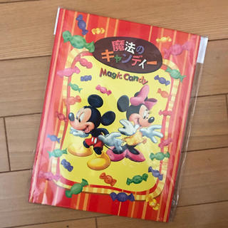 ディズニー(Disney)のマジック 手品 魔法のキャンディー(その他)