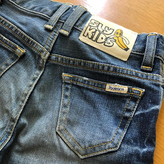 スライ(SLY)の美品 スライ キッズ デニム 110 長ズボン ジーパン ダメージ加工 アメカジ(パンツ/スパッツ)