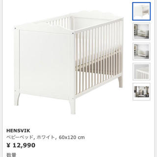 イケア(IKEA)の【値下げしました!!!】IKEA ベビーベッド 白 かわいい HENSVIK (ベビーベッド)