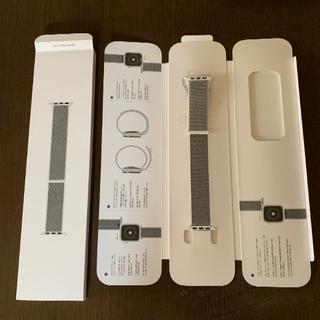 アップル(Apple)の44mm シーシェルスポーツループ バンド(ラバーベルト)