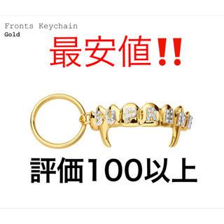シュプリーム(Supreme)の送料無料!Supreme Fronts Keychain 24k gold (キーホルダー)