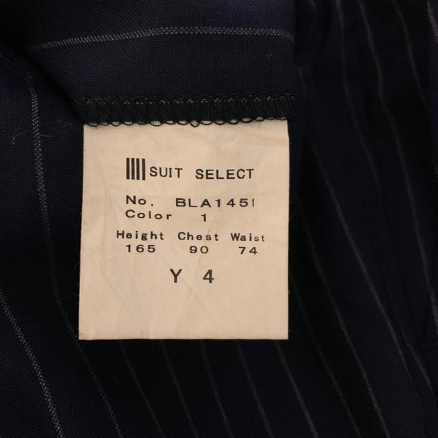 SELECT(セレクト)のバス4062専用 メンズのスーツ(セットアップ)の商品写真