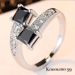 ブラックCzダイヤモンド ツイスト リング 【12号】(リング(指輪))