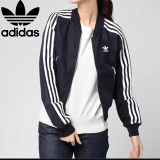 アディダス(adidas)の【半額以下・新品未使用】adidas originals トラックジャケット(ブルゾン)