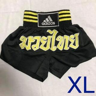 アディダス(adidas)のアディダス キックボクシング パンツ ランニング 黒×黄 XL(その他)