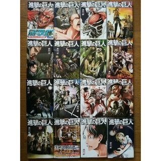 講談社 - 進撃の巨人★1~16巻セット★新品定価7,392円