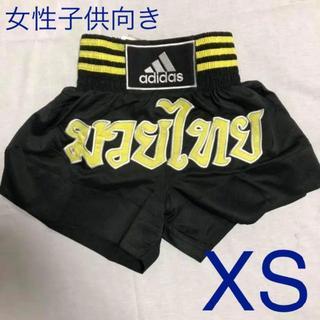 アディダス(adidas)のアディダス キックボクシング パンツ ランニング 黒×黄 XS(トレーニング用品)