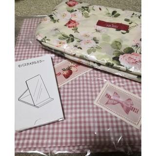 ピンクハウス(PINK HOUSE)のまゆりん様専用☆新品未使用未開封☆ノベルティセット(ノベルティグッズ)