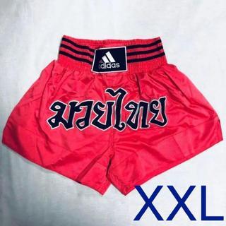 アディダス(adidas)のアディダス キックボクシング パンツ ランニング ピンク XX L(その他)