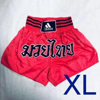 アディダス(adidas)のアディダス キックボクシング パンツ ランニング ピンク X L(その他)