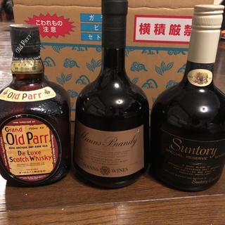サントリー(サントリー)のブランデー  古酒  3本  (ブランデー)