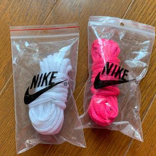 ナイキ(NIKE)のNIKE 靴紐(新品未使用)(その他)