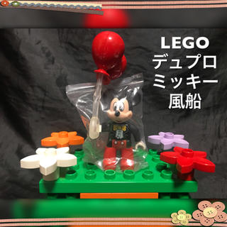 Lego - LEGO デュプロ ディズニー ミッキーマウス と 赤い風船【新品】