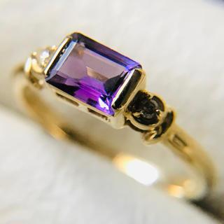 ジュエリーマキ(ジュエリーマキ)のK18 Bigアメジスト ダイヤモンド 大きめ #15 リング (リング(指輪))