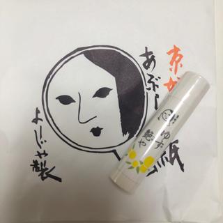 ヨージヤ(よーじや)のちぃちゃん様専用(リップケア/リップクリーム)