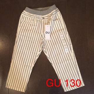 ジーユー(GU)のGU キッズ クロップドパンツ 130(パンツ/スパッツ)