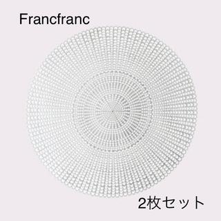 フランフラン(Francfranc)の新品フランフラン イリーナ プレイスマット ランチョンマット(テーブル用品)