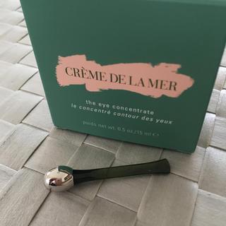 ドゥラメール(DE LA MER)の【新品】DE LA MER アイクリーム アプリケーター(アイケア / アイクリーム)