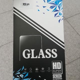 アンドロイド(ANDROID)のHUAWEI P20Pro HW-01K 強化ガラスフィルム (保護フィルム)