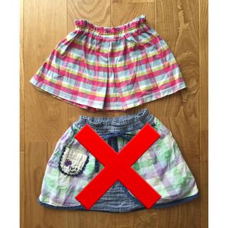 プチジャム(Petit jam)のプチジャム  コンビミニ   スカート   90(スカート)