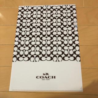 コーチ(COACH)のクリアファイル COACH ナンバー1(クリアファイル)