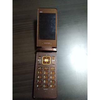 キョウセラ(京セラ)のau GRATINA KYY06 オレンジ(携帯電話本体)