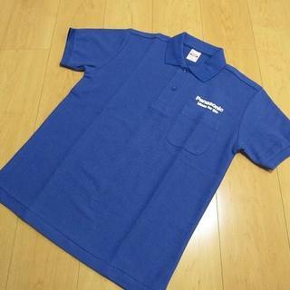 パナソニック(Panasonic)の新品非売品 Panasonic パナソニック ポロシャツ S 青 業務用(ノベルティグッズ)