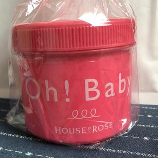 ハウスオブローゼ(HOUSE OF ROSE)のOh!Baby ボディ スムーザー(ボディスクラブ)