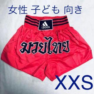 アディダス(adidas)のアディアス キックランニング パンツ 女性 子供 キッズ ピンク XXS(その他)