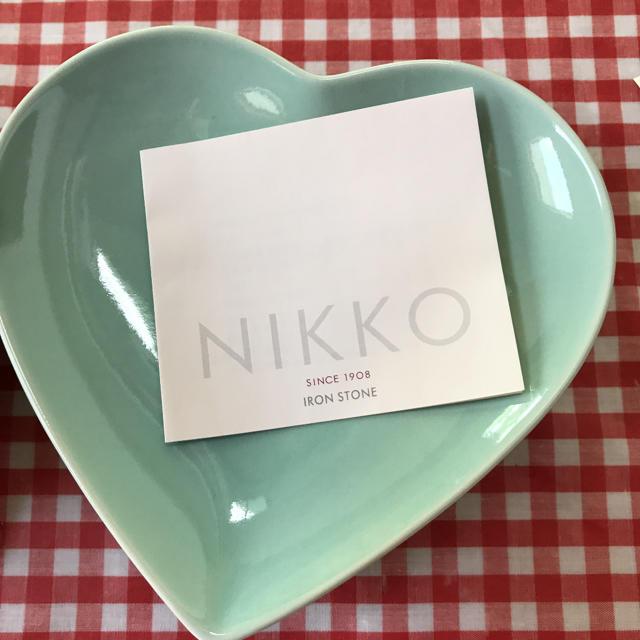 NIKKO(ニッコー)のNIKKO  ハート型お皿 インテリア/住まい/日用品のキッチン/食器(食器)の商品写真