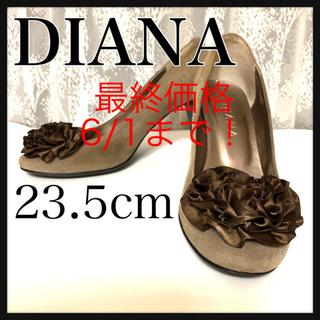 d42e50eb67ba3 ダイアナ(DIANA)のDIANA ダイアナ コサージュ付 スエード パンプス ベージュ 23.5cm(ハイヒール