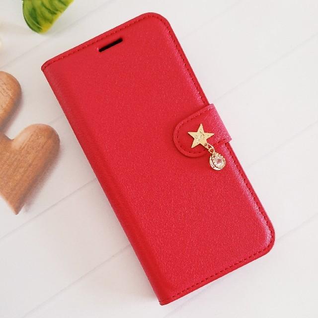 可愛い人気高級合成革手帳型スマートフォンカバーの通販 by 虹|ラクマ
