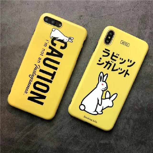 ヴィトン アイフォンケース / iPhone - FR2 iPhone ケース 2枚の通販 by KJ|アイフォーンならラクマ