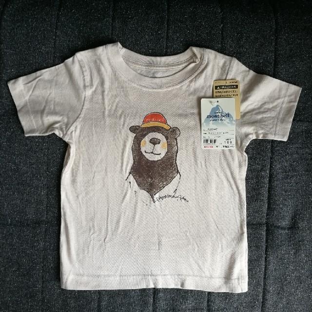 mont bell(モンベル)の【新品】モンベル くま Tシャツ 100 キッズ/ベビー/マタニティのキッズ服 男の子用(90cm~)(Tシャツ/カットソー)の商品写真