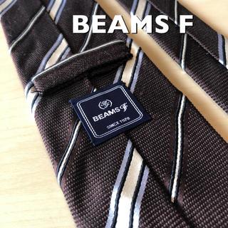 ビームス(BEAMS)のBEAMS F ブラウン レジメンタル  ネクタイ(ネクタイ)